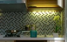 Interior Design -Dapur Minimalis